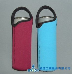 HAND CARRY WATER BOTTLE BAG